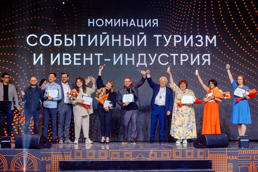 Три туристических проекта нижегородцев признаны лучшими на конкурсе